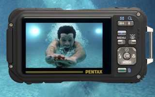 Камера которая снимает под водой