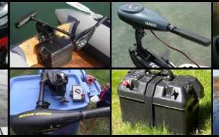 Как выбрать лодочный электромотор