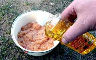 Как засолить щучью икру